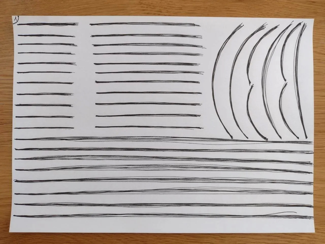 The first page filled with lines and curves. The short curves turned out to be more difficult than the lines, probably because I tend to use my wrist to draw. It'll get better with practise